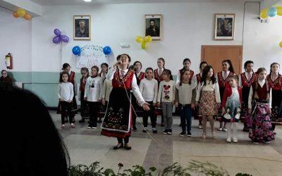 Тържество за майчин език